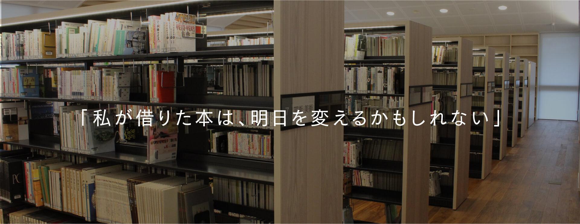 スライド画像03