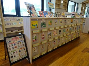 読書感想文と読書感想画の課題図書