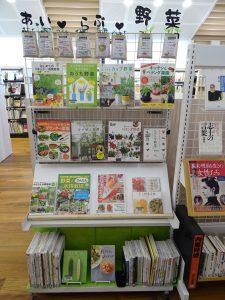 キッチンガーデンと野菜料理の本の展示